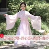 兒童漢服漢服童裝楊紫錦覓同款古裝女童超仙古裝公主漢服兒童仙女服中國風