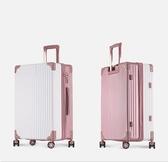 行李箱 鋁框拉桿箱男女萬向輪網紅復古旅行箱學生24寸密碼箱子 - 歐美韓熱銷