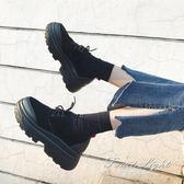 鬆糕單鞋春季原宿小皮鞋韓版百搭學生女鞋厚底鬆糕單鞋女 果果輕時尚