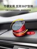 車載手機支架磁鐵吸盤式女磁吸貼可愛汽車用車內創意車上支撐導航 快速出貨