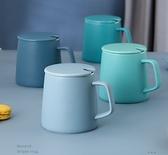 北歐ins陶瓷馬克杯子帶蓋勺簡約啞光咖啡杯創意莫蘭迪辦公喝水杯 極簡雜貨