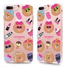 88柑仔店~GARMMA LINE Friends CHOCO iPhone 6/6s  4.7吋 -空壓氣墊防摔保護軟殼
