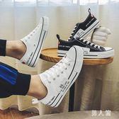 秋季休閑帆布鞋男學生百搭潮流平底透氣板鞋sd1860『男人範』