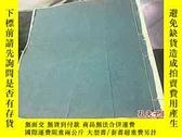 二手書博民逛書店罕見秦封泰山碑(線裝本.宣紙印)16136 出版1912