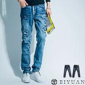 彈性牛仔褲【P2010】OBI YUAN韓版鬼洗抓痕破壞加工刀割休閒單寧褲