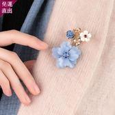胸針 中國風復古琉璃花朵胸針女宮廷毛衣別針胸花外套大氣大衣古風配飾