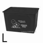 asdfkitty*SNOOPY史努比黑色有蓋收納箱/置物盒/整理箱-L-日本製