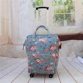 20寸可背可提可拖拉旅行拉桿背包帆布印花小清新萬向輪行李箱