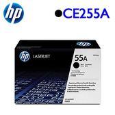 HP 55A/CE255A 原廠碳粉匣 黑
