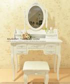 降價兩天-歐式梳妝台田園小戶型簡約化妝桌現代韓式實木組裝家具簡易臥wy