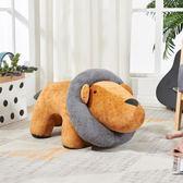 沙發 zunyhome創意兒童沙發凳動物座椅卡通坐凳獅子換鞋凳家居擺件禮物T