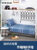 網紅純棉單件床單三件套學生宿舍單人床被套枕套2件套男女1.2/1.5  YTL  嬌糖小屋