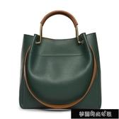 簡約托特包手提包女士包包時尚新款大容量韓版女包大包單肩包 11-16 快速出貨