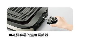 ^聖家^象印室內電燒烤盤 EB-DLF10【全館刷卡分期+免運費】