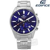 EDIFICE CASIO★贈皮錶帶 / EFV-510D-2A / 卡西歐追風競速日期三環不鏽鋼手錶 藍色 43mm