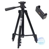 相機三角架 1.2米輕便攜數碼照相機三腳架/卡片機DV投影儀三角架/手機自拍架T 1色
