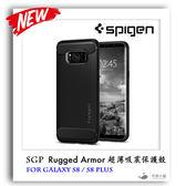 【免運】SGP Samsung S8 S8 Plus Rugged Armor 碳纖維紋吸震保護殼 保護殼 手機殼 三星 Spigen