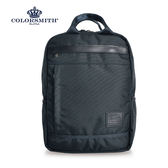 【COLORSMITH】BM.背帶可收納方形背包-深藍.BM1374-A-NB
