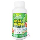 小綠人 神奇檸檬酸(罐裝) 300g ☆...