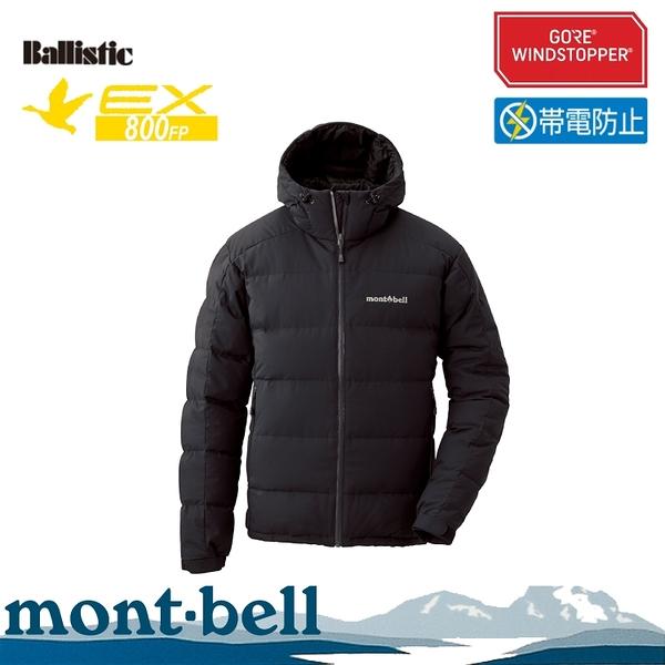【Mont-Bell 日本 男 PERMAFROST LT DOWN 800FP 連帽外套《黑》】1101501/羽絨外套