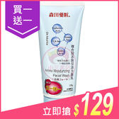 森田藥粧 複合胺基酸保濕洗面乳(120g)【小三美日】