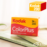 【Kodak colorplus 200度】Norns  彩色負片 lomo 135 底片
