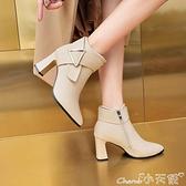 裸靴 短靴女高跟春秋單靴2021秋冬新款尖頭粗跟切爾西裸靴女網紅瘦瘦靴 小天使 99免運