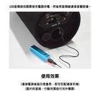 USB 迷你 藍牙接收器 HANLIN ...