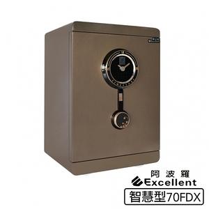 阿波羅 Excellent e世紀電子保險箱/櫃_智慧型(70FDX)