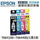 EPSON T664 / T664100...