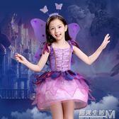 萬聖節兒童服裝女童公主裙cos花仙子角色扮演cosplay化妝舞會衣服 遇見生活