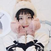 手套冬季女日系保暖加厚漏半指學生韓版毛絨觸屏騎車翻蓋手套zzy5124『美鞋公社』
