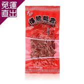 美雅 傳統蔗燻鴨胗3包【免運直出】