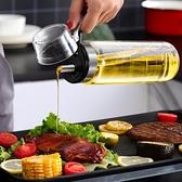 油瓶玻璃防漏油壺家用大號油罐醋壺香油小瓶調味料醬油瓶廚房用品