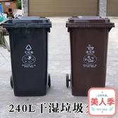 大型垃圾桶戶外環衛垃圾桶大號廚余有害其他可回收垃圾分類帶蓋大型室外工業JY