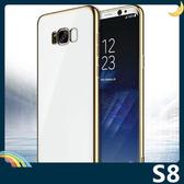 三星 Galaxy S8 電鍍隱形手機套 軟殼 透明背殼 高透輕薄 防水 可搭指環扣 矽膠套 保護套 手機殼