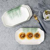 魚盤子家用菜盤創意個性魚盤北歐INS綠植大號長方形陶瓷裝魚套裝 【好康八九折】