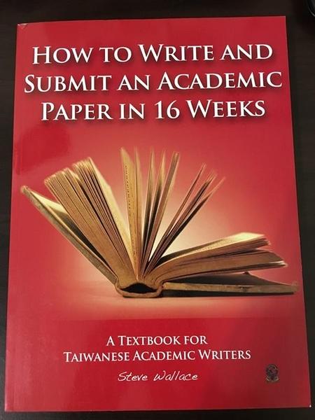 (二手書)HOW TO WRITE AND SUBMIT AN ACADEMIC PAPER IN 16 WEEKS