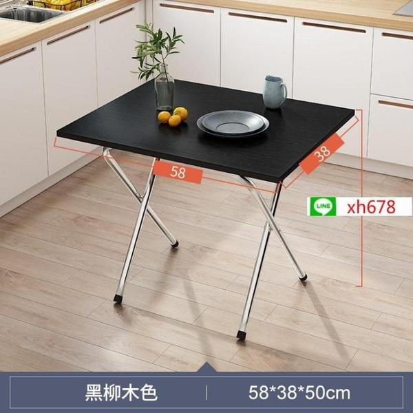 折疊餐桌椅組合家用小戶型現代簡約吃飯方桌子正方形多功能飯桌【頁面價格是訂金價格】
