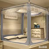 蚊帳三開門拉鏈方頂公主風1.5米1.8m床雙人家用蒙古包坐床紋帳  LN3561【甜心小妮童裝】