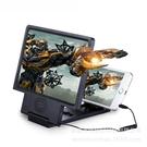 第三代3D護眼寶桌面支架手機屏幕放大器懶人支架高清視頻放大鏡 喵小姐