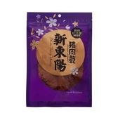 新東陽豬肉乾-香辣 125g【愛買】