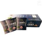 金德恩 台灣製造 花旗蔘茶1盒20包