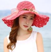 草帽女夏天海邊度假遮陽帽正韓太陽帽夏季可折疊防曬大沿沙灘帽子三角衣櫥