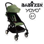 【第3代】法國 BABYZEN YOYO plus/YOYO+ 6m+嬰兒手推車(黑骨架) 綠色