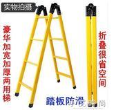 加厚2米人字梯兩用梯子摺疊家用直梯鋼管伸縮爬梯行動閣樓梯 小艾時尚.NMS