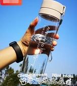 水杯大容量運動水杯子塑料水壺男女學生便攜簡約清新森系防摔大號水瓶  迷你屋 新品