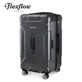 Flexflow 太空灰 29型 特務箱 智能測重 防爆拉鍊旅行箱 南特系列 29型行李箱 【官方直營】