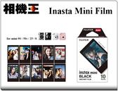 ★相機王★FUJIFILM Instax Mini 拍立得 相紙 底片﹝黑框版﹞黑邊
