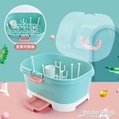 奶粉盒 嬰兒奶瓶收納箱盒便攜式大號寶寶餐具儲存盒瀝水防塵晾干架奶粉盒 時尚芭莎